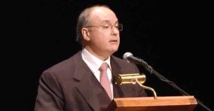 Decano moderó debate internacional sobre el desarrollo de la oferta educativa del futuro